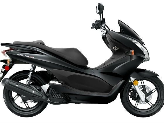 New Honda Scooter Prices