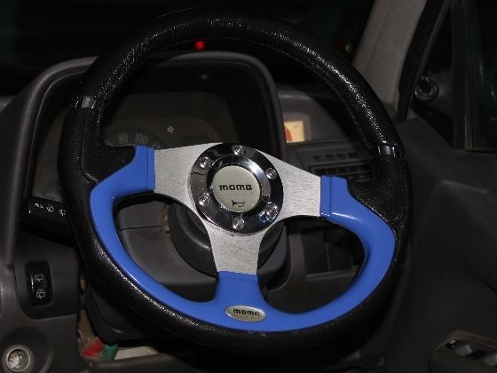 Steering wheel customisation