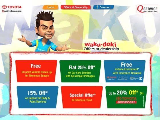 Waku Doki Q Service Campaign