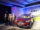 2013 Honda CR-V Launched