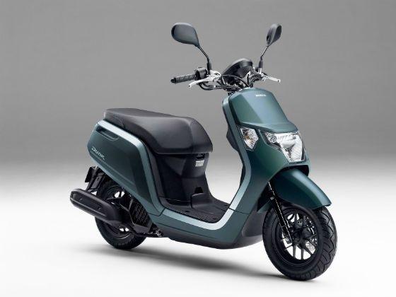 Honda Dunk scooter