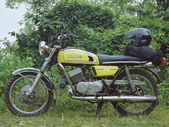 1989 Yamaha RD350