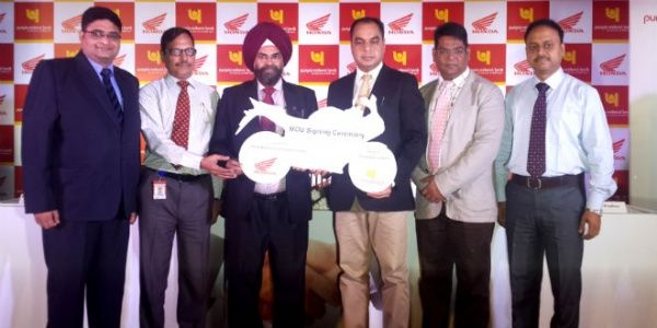 HMSI-PNB Retail Finance MoU