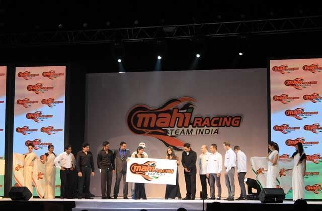 Mahi Racing Team India
