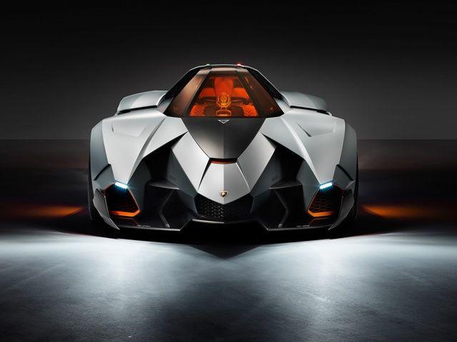 Lamborghini Egoista In Pictures Slide 6